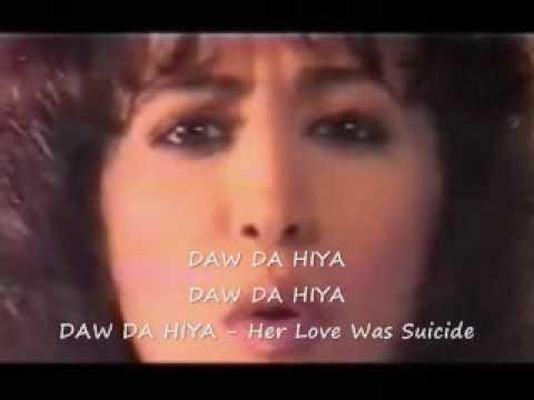 Daw Da Hiya  -  Ofra Haza