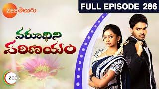 Varudhini Parinayam 08-09-2014 | Zee Telugu tv Varudhini Parinayam 08-09-2014 | Zee Telugutv Telugu Episode Varudhini Parinayam 08-September-2014 Serial