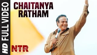 Chaitanya Ratham Full Video Song | NTR Biopic