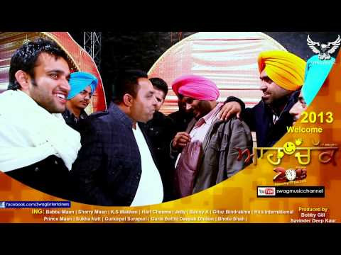 2012 2013 New Year Punjabi Songs.