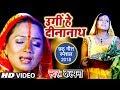 आगया #Kalpana का सबसे हिट #Chhath Video Song 2018 - Ugi Hey Dinanath | Superhit Chhath Geet 2018