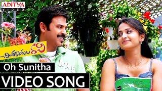 Oh Sunitha Full Video Song - Chintakayala Ravi