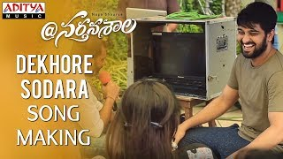 Dekhore Sodhara Making Video || @Nartanasala