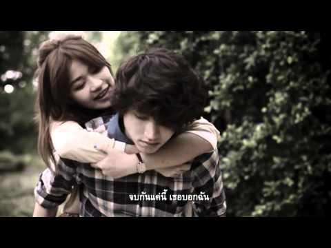 [MV] เพลง : พูดได้ไงว่าไม่รัก (Official Music Video) HD