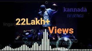 Kannada DJ songs  Kannada DJ Nonstop Remix songs  Kannada new DJ songs New Best Select  songs