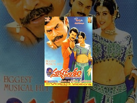 Surya Vamsam full movie