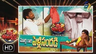 Jabardasth Katharnak Comedy 24-02-2016 | E tv Jabardasth Katharnak Comedy 24-02-2016 | Etv Telugu Show Jabardasth Katharnak Comedy 24-February-2016