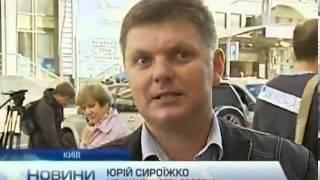 Жители Житомирщины пикетировали в Киеве Укравтодор