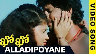 Alladipoyane Video Song - Kho Kho