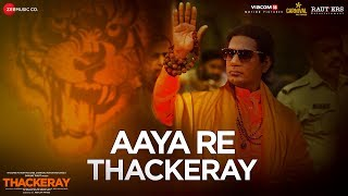 Aaya Re Thackeray | Thackeray