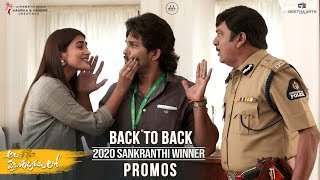 Ala Vaikunthapurramu loo New Promos B2B