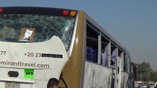 Последствия взрыва возле туристического автобуса в Египте (20.05.2019 10:40)