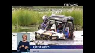 Ралли Украина-Трофи 2013 проходит на Житомирщине