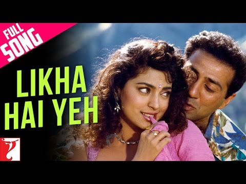 &quot;Likha Hai&quot; - Song - DARR
