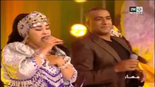 Video Aicha Tachinouit avec Mourad Asmar Zoud amazigh 2015