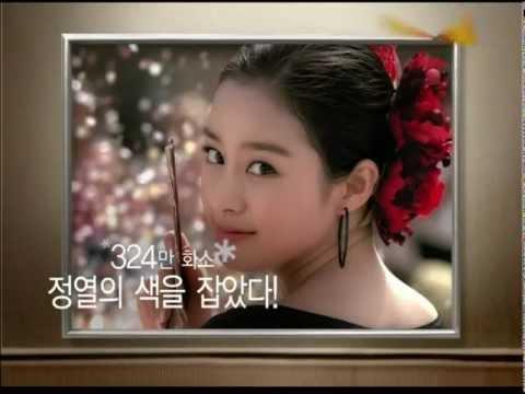 [HD] Kim Tae-hee LG Cyon idea DiCa Phone CF 2004 Flamenco キム・テヒ フラメンコ CM
