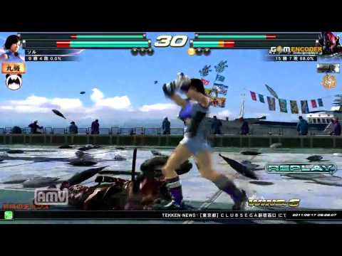 Tekken Tag Tournament 2: Alisa, Asuka VS Yoshimitsu, King.