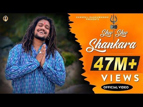 Shiv Shiv Shankara official video    Hansraj Raghuwanshi    Mista Baaz    Jamie   
