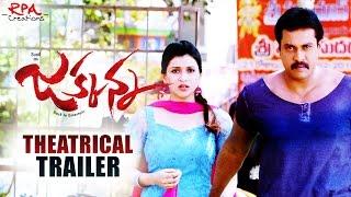 Jakkanna Movie Theatrical Trailer  || Sunil, Mannara Chopra | RPA Creations