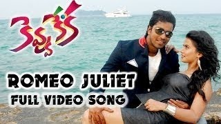 Romeo Juliet Full Video Song || Kevvu Keka