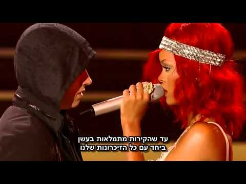 Rihanna ft Eminem Love The Way You Lie Part 2 - מתורגם