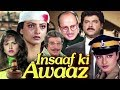 Insaaf Ki Awaaz Full Movie | Anil Kapoor Movie | Rekha | Richa Sharma | Superhit Hindi Movie