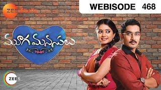Muga Manasulu 12-04-2016 | Gemini tv Muga Manasulu 12-04-2016 | Geminitv Telugu Serial Muga Manasulu 12-April-2016 Episode