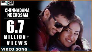 Chinnadana Neekosam Video Song |Ishq