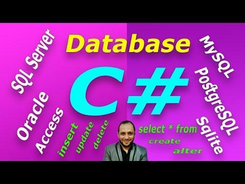 #418 C# Microsoft Access All Database Part DB C SHARP تدريب كامل اكسس سي شارب و قواعد البيانات