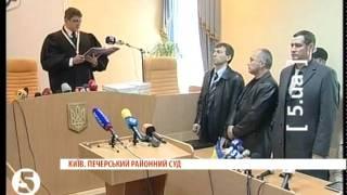 Тимошенко приговорена к семи годам лишения свободы