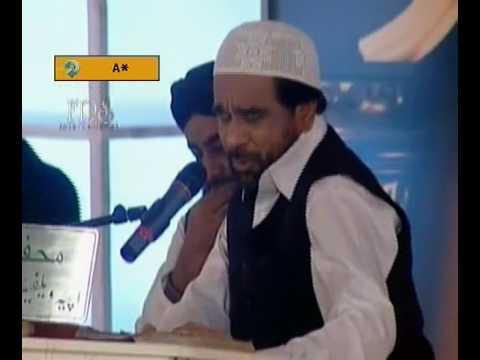 URDU NAAT( Ghulam Aisa)YOUSUF MEMON IN QTV.BY  Naat E Habib