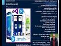 Фрагмент с начала видео #فيديو ما هو نظام تشغيل الاندرويد - تعلم برمجة الاندرويد وصناعة تطبيقات الهاتف المحمول