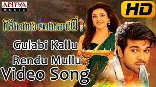 Gulabi Kallu Rendu Mullu Full Video Song  Govindudu Andarivadele Video Songs  Ram Charan, Kajal
