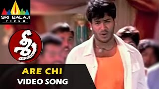Are Chi Video Song   Sree
