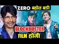 KRK's REVIEW On Shahrukh Khan's Zero | फिल्म होगी Blockbuster