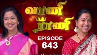 Vani Rani 06-05-2015 Suntv Serial | Watch Sun Tv Vani Rani Serial May 06, 2015