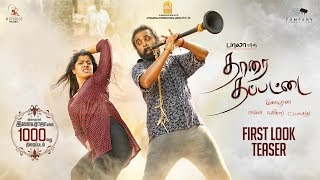 Thaarai Thappattai Official First Look Teaser