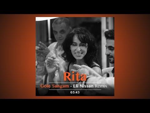 Rita - Gola Sangam (Eli Nissan RMX) - ריטה