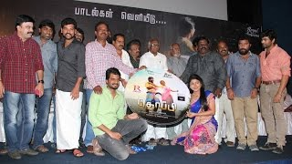 Watch Thoppi Audio Launch | Vijay Sethupathi  Red Pix tv Kollywood News 31/Jan/2015 online