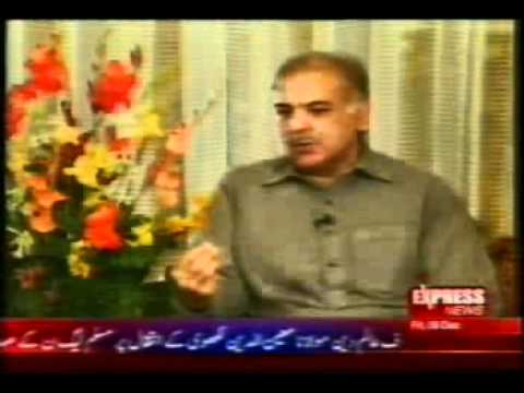 Shahbaz Sharif Family Interview 2 of 6