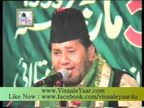 URDU NAAT(Jab Hussan Tha On Ka)AKHTAR QURESHI.BY  Naat E Habib