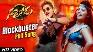 Blockbuster Full Video Song  Sarrainodu  Allu Arjun , Rakul Preet, Catherine Tresa