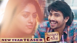 Kittu Unnadu Jagratha New Year Special Teaser