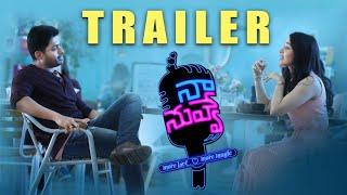 Naa Nuvve - Pre Release Trailer