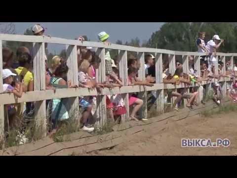 ВВыксе прошел открытый областной турнир поконкуру