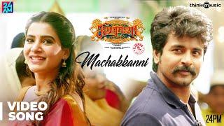 Seemaraja  Machakkanni Video Song  Sivakarthikeyan, Samantha  Ponram  D. Imman  24AM Studios