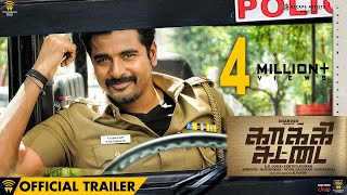 Kaaki Sattai Official Trailer
