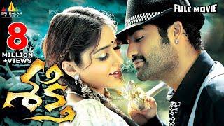 Shakti Telugu Full Movie  Jr.NTR, Ileana  Sri Balaji Video