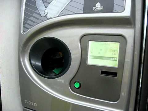 Riciclaggio della plastica e vetro in Germania.AVI