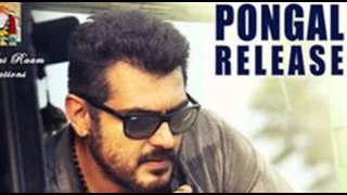 Ajith's Yennai Arindhaal Teaser to release on December 4?